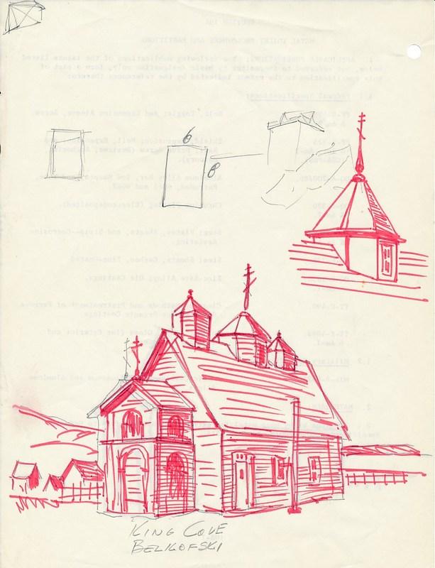 Sketch of Holy Resurrection Orthodox Church