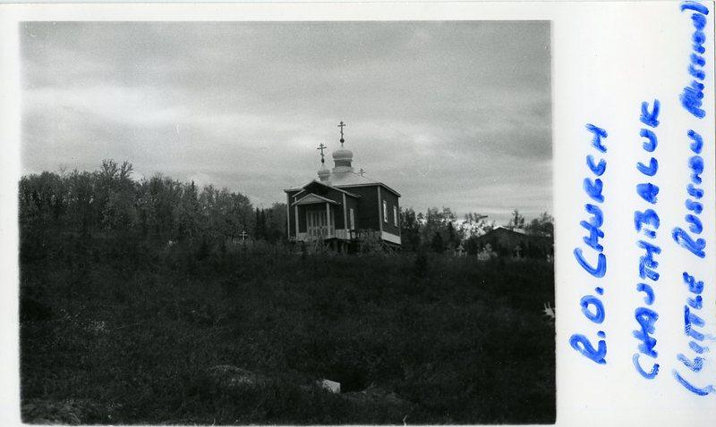 St. Sergius Chapel in Chuathbaluk
