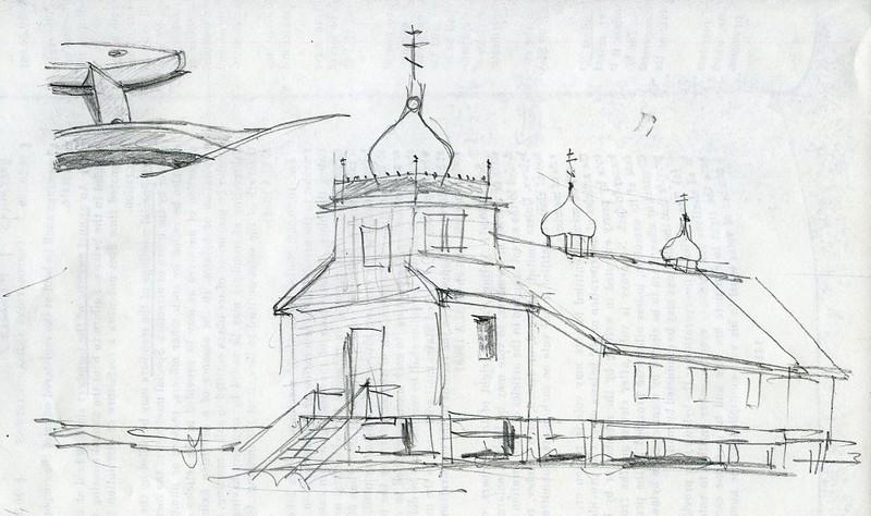 Sketch of St. Gabriel Church in Kongiganak