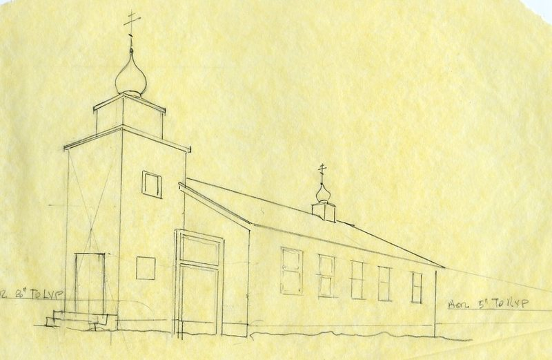 Sketch of St. Seraphim of Sarov Church