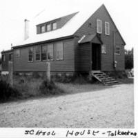 Schoolhouse, circa 1960-1979