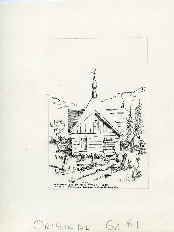 Drawing of Saint Nicholas Memorial Chapel<br />