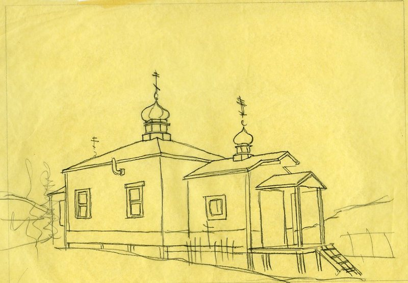 Sketch of St. Sergius Chapel in Chuathbaluk<br />