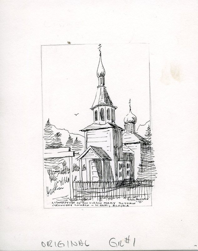 Drawing of Church of the Assumption of the Virgin Mary<br />