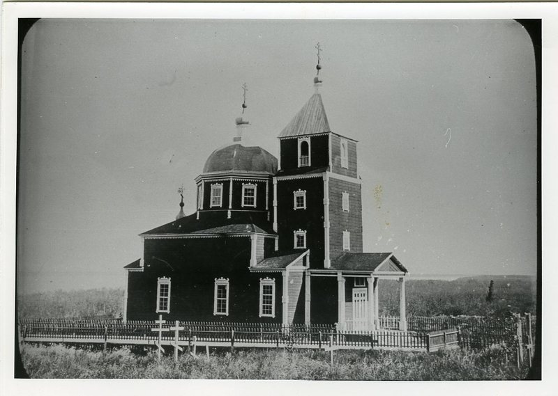 Elevation of the Holy Cross Church, Russian Mission