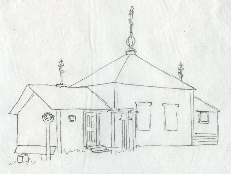 Sketch of Presentation of Our Lord Russian Orthodox Church in Nikolai