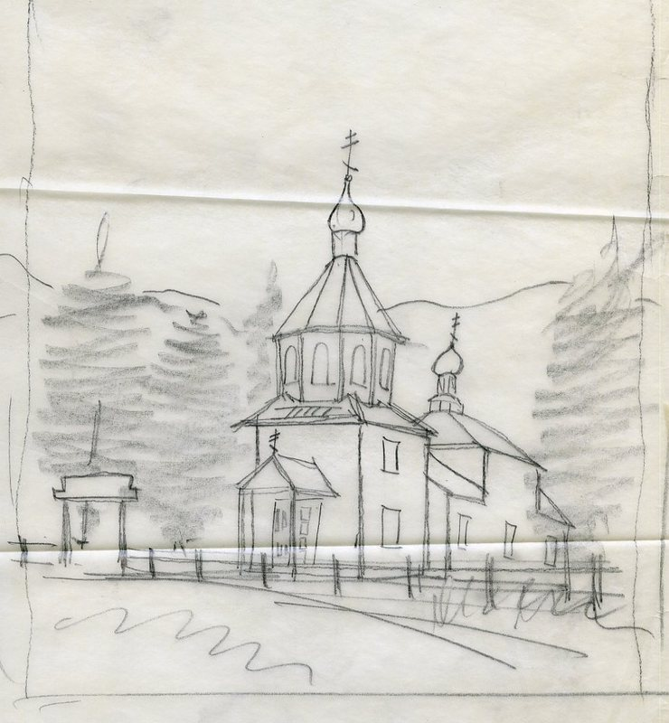 Sketch of Church of the Assumption of the Virgin Mary<br />