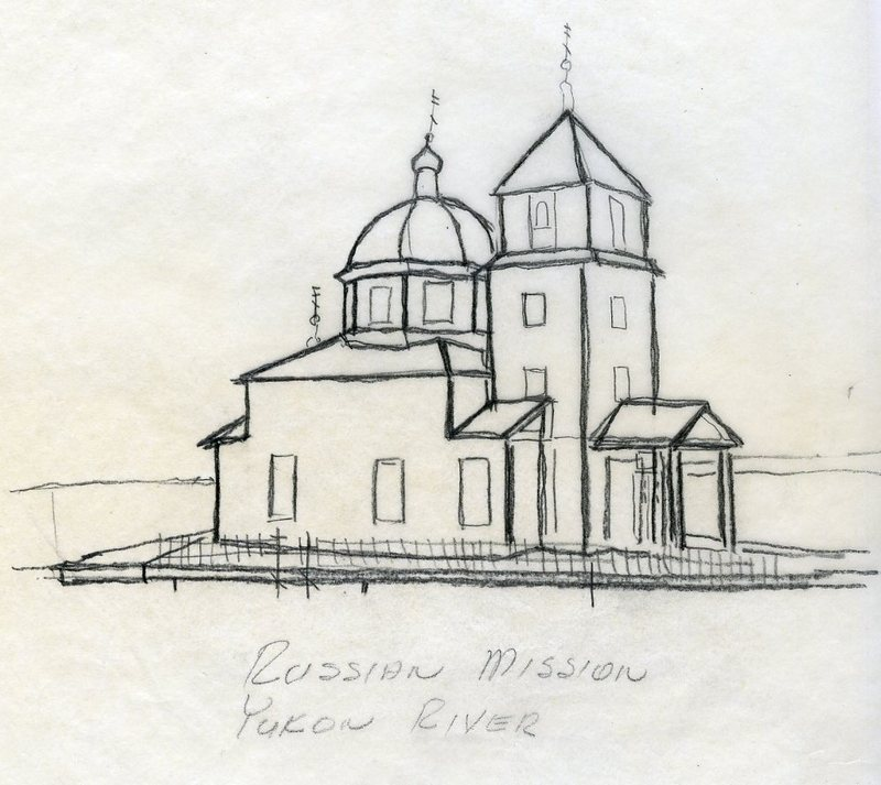 Drawing of Elevation of the Holy Cross Church, Russian Mission